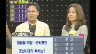 생방송 퀴즈가 좋다 2001.2 전영우 YOUNG WOO JUN