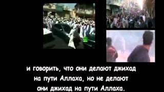 Митинги джихадистов и убийства -- от кафиров!