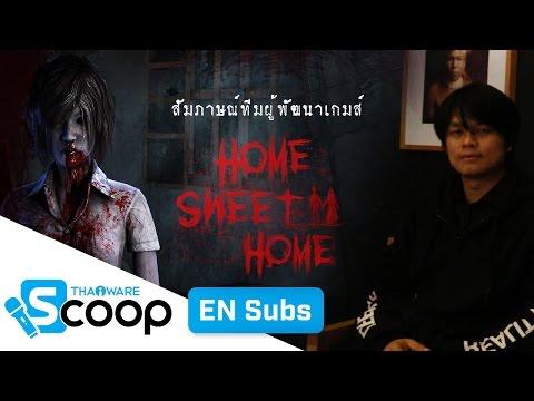 สัมภาษณ์ผู้พัฒนา Home Sweet Home เกมส์ผีไทยหลอนแรง (Home Sweet Home Game Developer Interview)