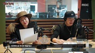 Kim Wonhyo♥Sim Jinhwa perfect match, 김원효♥심진화 부부의 찰떡궁합! [정오의 희망곡 김신영입니다] 20161201