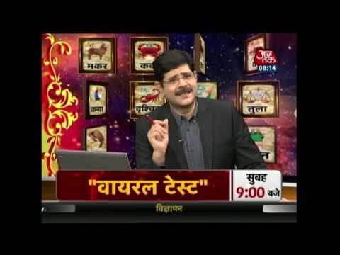Aapke Taare: Daily Horoscope   March 10, 2018   8 AM