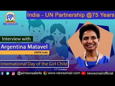 #UN75 All India Radio interview with UNFPA India Representative, Argentina Matavel