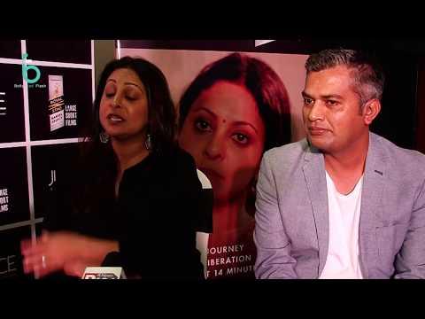 Juice Short Film | Shefali Shah & Director Neeraj Ghyawan Exclusive Interview