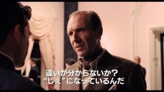 アカデミー賞®4度受賞 コーエン兄弟×超豪華オールスター集結! 最高にゴ...