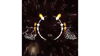 تصميم شاشه سوداء بدون حقوق --||ياصاحبي عاد عيدك -عيد مبارك