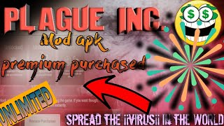 plague inc full apk download