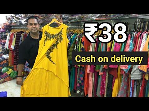 Ahmedabad kurti wholesale market / Cash on delivery / kurti manufacturer
