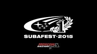 Не ПРИЕЗЖАЙТЕ на Subafest 2015