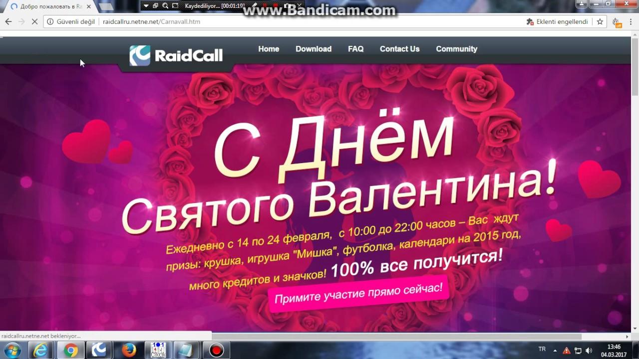 7.0.2 TÉLÉCHARGER RAIDCALL