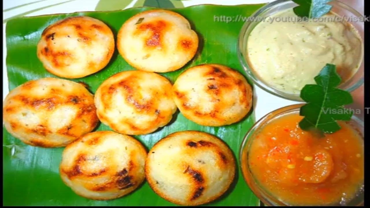 i guntha ponganalu i south indian food i i guntha ponganalu i south indian food i instant gunta ponganalu recipe i paddu i forumfinder Gallery