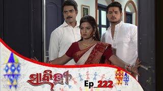 Savitri | Full Ep 222 | 23rd Mar 2019 | Odia Serial – TarangTV