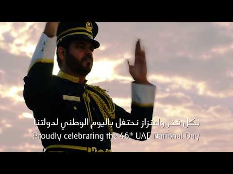 Proudly celebrating the 46th UAE National Day | Emirates