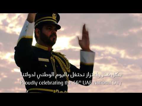 Proudly celebrating the 46th UAE National Day | Emirates