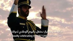 Proudly celebrating the 46th UAE National Day   Emirates