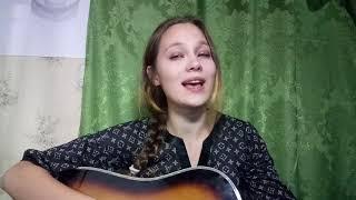 cover от Любови,  Ирина Ежова —  камень