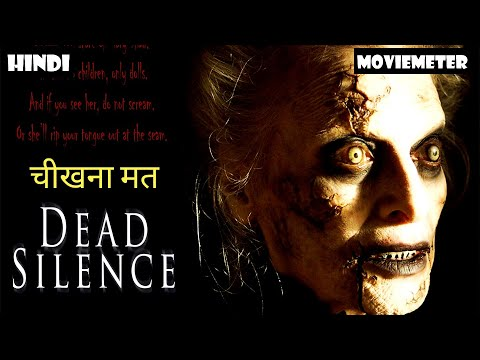 Download Dead Silence Movie Explained in Hindi | Dead Silence 2007 Movie Explained in Hindi | Dead Silence