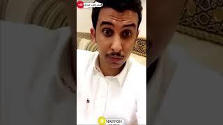 نآيف حمدان - سقوط قرطبه