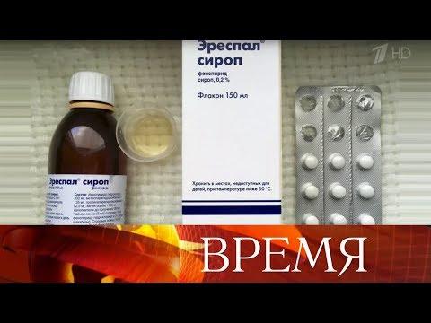 С российского рынка отзывают уже третье средство от кашля.