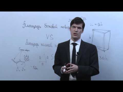 Как найти площадь основания правильной треугольной призмы