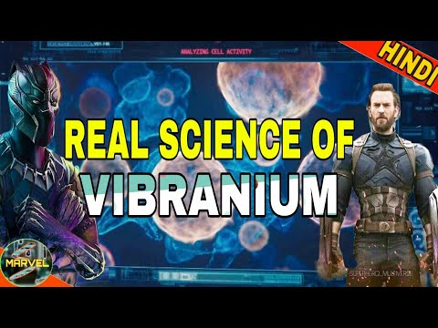 VIBRANIUM METAL | FULL EXPLAINED | MARVEL TECH  (IN HINDI)