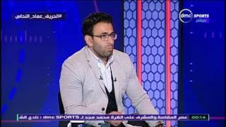 الحريف - عماد النحاس: هذا سبب استقالتي من تدريب نادي اسوان
