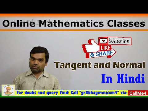 Tangent and Normal in Hindi