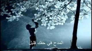 My Loving Mother by Muhammad al Omary