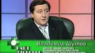 видео Западно-Сибирский медицинский центр ФМБА России