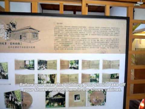 Yunlin Story House