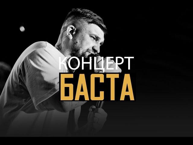 Концерт «Басты» | Саранск | 2019 (live video) / MUZA.agency