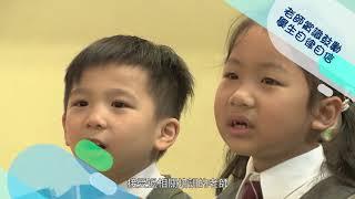Publication Date: 2020-11-13 | Video Title: 梁省德學校30週年校慶短片