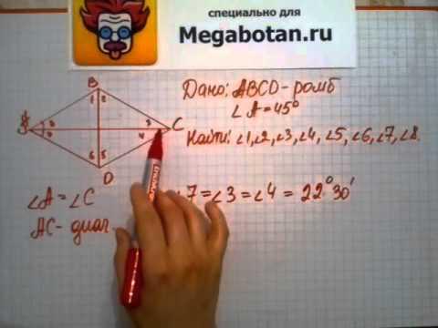 ГДЗ по геометрии 8 класс номер 407