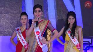 Miss Queen of India 2016 - Contestants Introduction