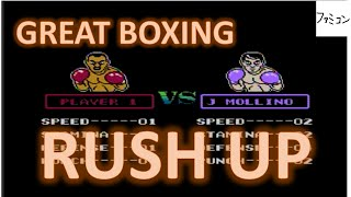 グレートボクシング ラッシュアップ ファミコン Great Boxing rush up