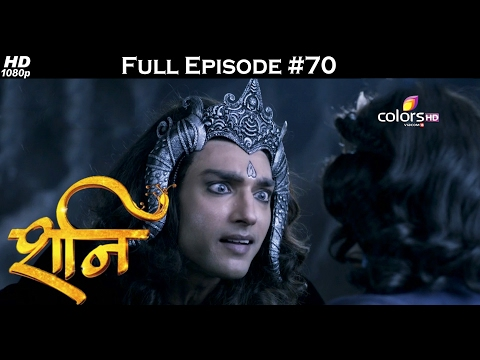 Shani - 10th February 2017 - शनि - Full Episode (HD)