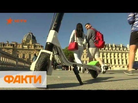 Электросамокаты в Украине: цена и преимущества экологического транспорта