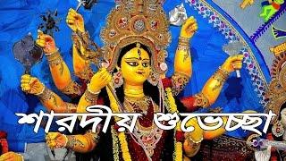 Durga Puja Special DJ Music 2015 By Anik (দুর্গা পূজা স্পেশাল)