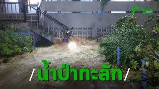 """น้ำป่าเกรี้ยวกราด ซัดถล่ม """"โรงเรียนพระปิยะ"""" ไทรโยค เสียหาย 5 ล้าน   Thairath Online"""