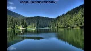 10 достопримечательностей Украины, которые нужно посетить(, 2015-07-02T12:56:19.000Z)