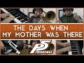 Persona 5 - The Days When My Mother Was There: Jazz Cover ‖ Eric L.