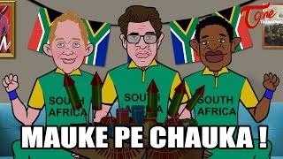 INDIA Vs UAE | Mauke Pe Chauka | Spoof | ICC Cricket World Cup 2015