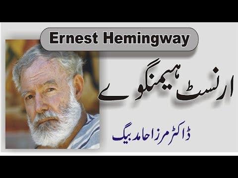 Ernest Hemingway; An Introduction In Urdu