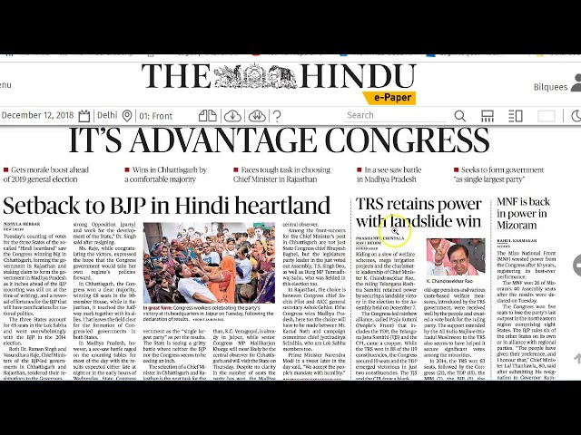 12 December 2018 - IMPORTANT HEADLINES The Hindu Current Affairs  - Mrs. Bilquees Khatri