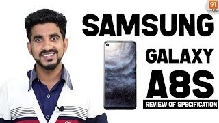 Samsung Galaxy A8s: Review of specification [Hindi हिन्दी]