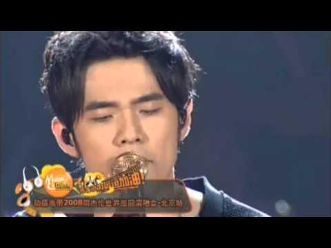 Jay Chou - Cai Hong - Live 2008