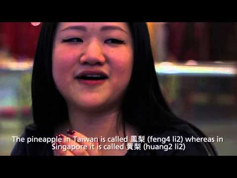 Differences between Taiwanese mandarin and Singaporean Mandarin