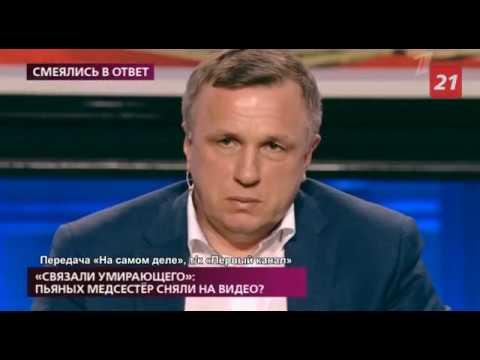 На «Первом канале» вышла программа, посвященная скандалу в горбольнице Мурманска