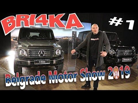 През обектива на Bri4ka - 2019 International Motor Show Belgrade | Hall Mercedes| Beogradski Sajam