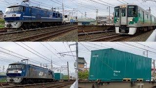 平成31年4月28日 お昼から東海道貨物列車9本!!