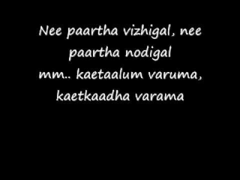 Nee Partha (3) - Lyrics